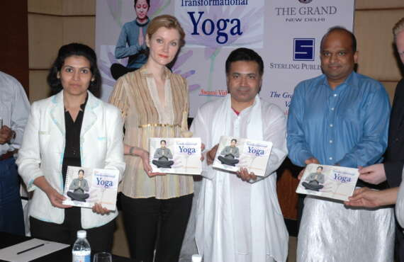 First Book of Transformational Yoga Luanch